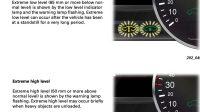 air suspension indicators yellow green