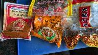 VN beef stew spices