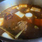 VN Beef Stew (bo kho)