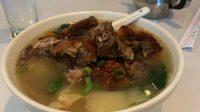 HK BBQ Duck and Wonton Noodles