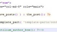 author_remove_single_php