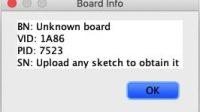 Board Info Query