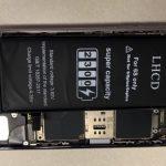 aftermarket battery bad